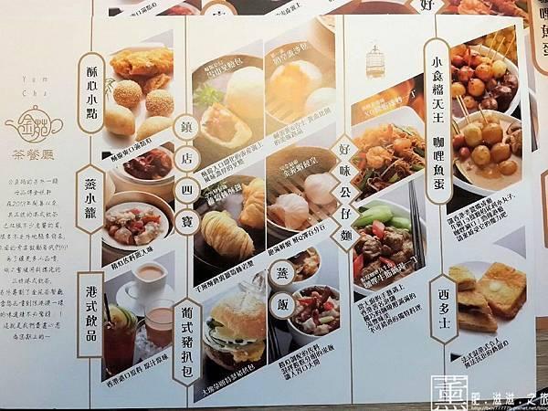 2014.11.21金苑港式料理 025.jpg