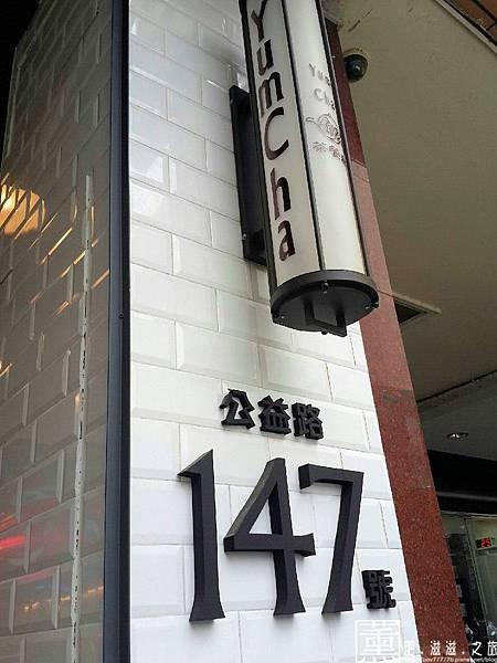 2014.11.21金苑港式料理 039.jpg