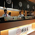 2015.1.15鮮魚道丼 007.jpg