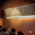 2015.1.15鮮魚道丼 013.jpg