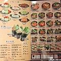 2015.1.15鮮魚道丼 022.jpg