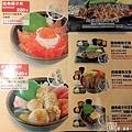 2015.1.15鮮魚道丼 023.jpg