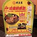 2015.1.15鮮魚道丼 025.jpg