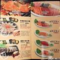 2015.1.15鮮魚道丼 027.jpg