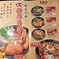 2015.1.15鮮魚道丼 028.jpg