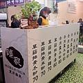 2015.1.14赤肉羹東興路 017.jpg