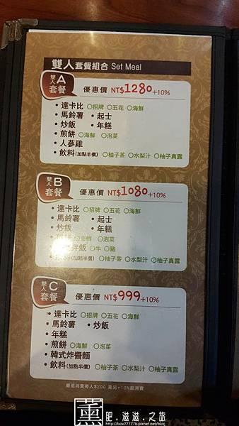 20150423柳家韓式料理 005.jpg