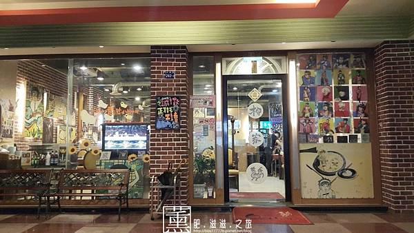 20150423柳家韓式料理 021.jpg