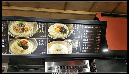 20150616稻禾手打烏龍麵 020.jpg