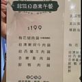 20150710耕水煮精緻火鍋 006.jpg