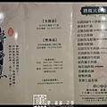 20150710耕水煮精緻火鍋 007.jpg
