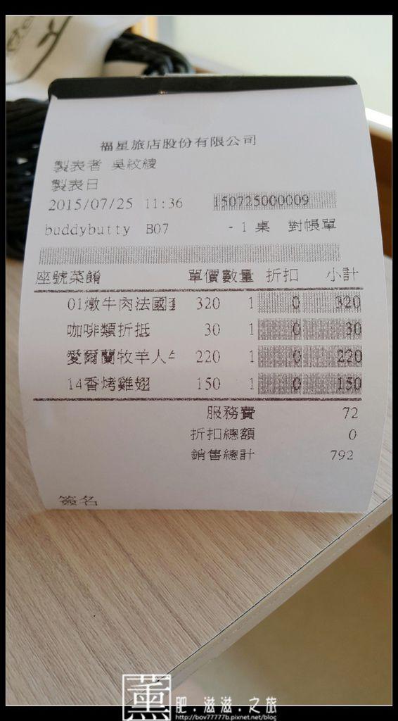 20150721逢甲buddy早午餐 020.jpg