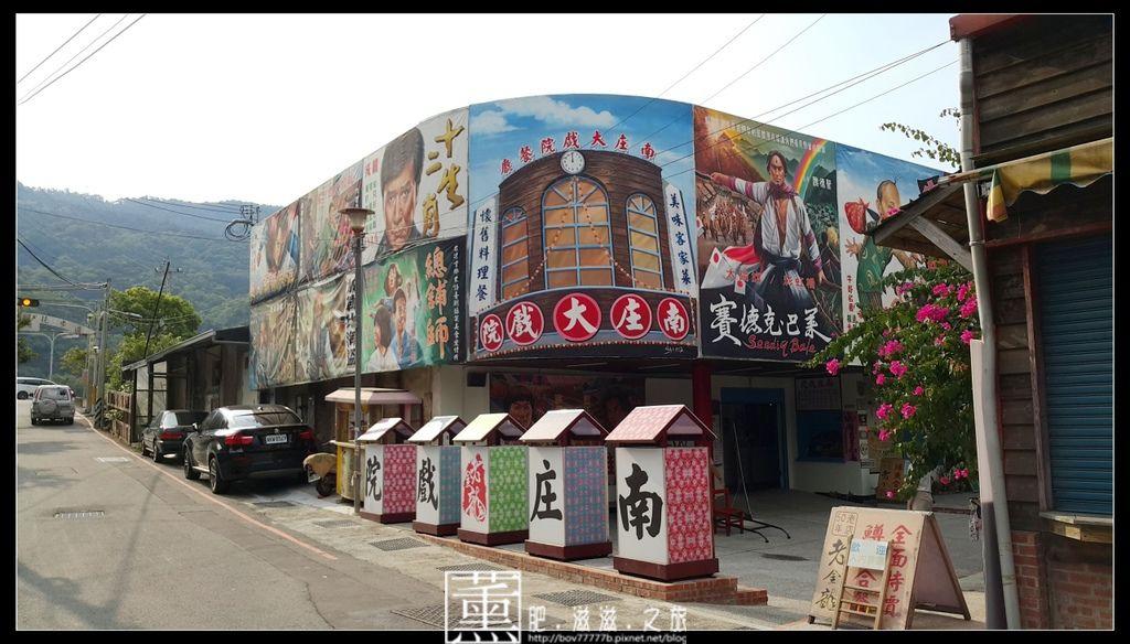 201500901苗栗南庄老街 100.jpg