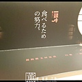 201500831一頭牛炭烤 009.jpg