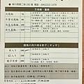 柳川拉麵_191227_0005.jpg