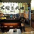 柳川拉麵_191227_0027.jpg