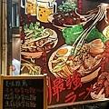 柳川拉麵_191227_0025.jpg