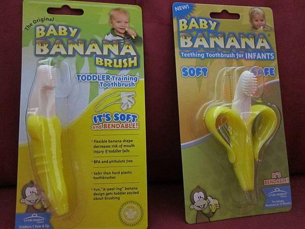 1.香蕉兄弟.JPG