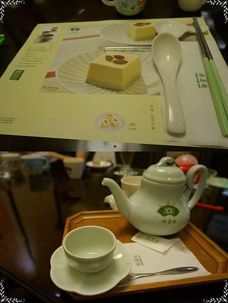 17.喫茶趣.JPG
