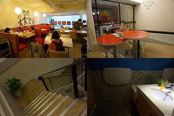 4.二樓用餐區.jpg