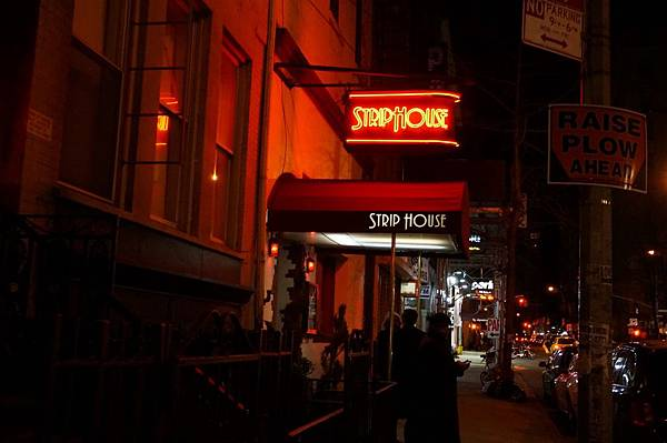 6.STRIP HOUSE.JPG