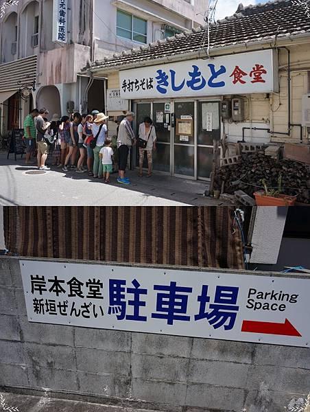 4.岸本食堂.jpg