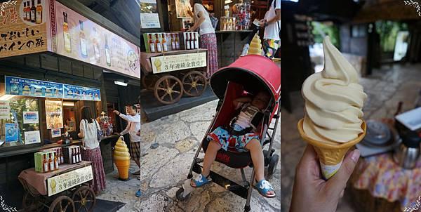 20.冰淇淋.jpg