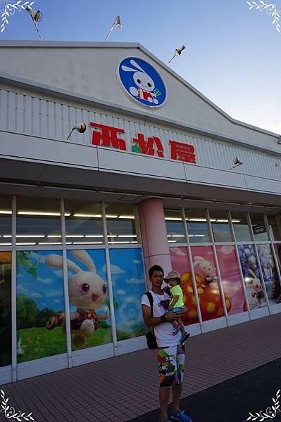 25.西松屋.jpg