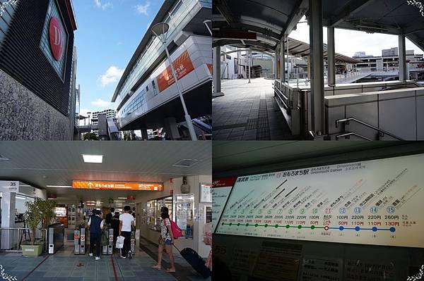 23.搭乘輕軌電車.jpg