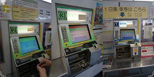 24.一日券600丹.jpg