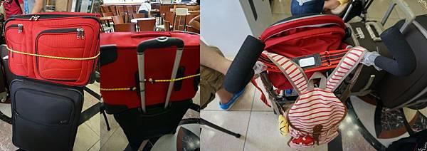 3.行李.jpg