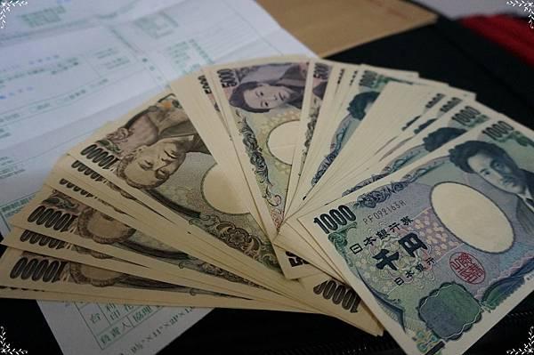12.日幣.jpg