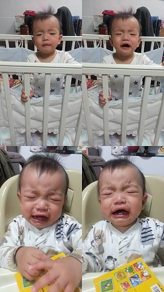 17.一哭就好醜.jpg