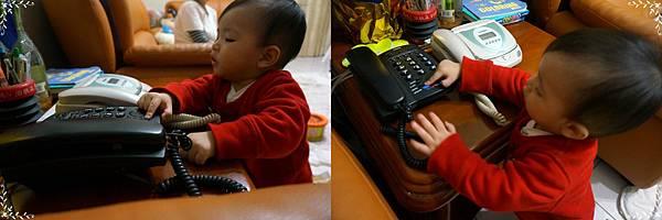 6.愛玩電話.jpg
