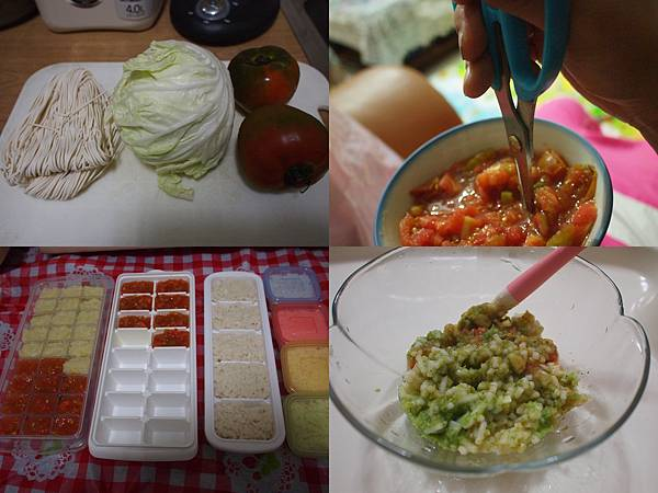 3.0922番茄蔬菜麵.jpg