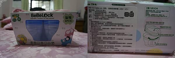 6.副食品保鮮盒.jpg