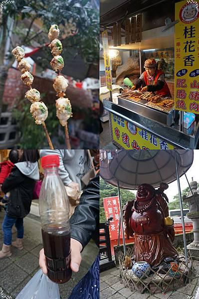 16.清安豆腐街.jpg