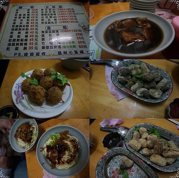 20.豆腐好吃.jpg