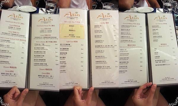45.亞鑫歐法料理.jpg