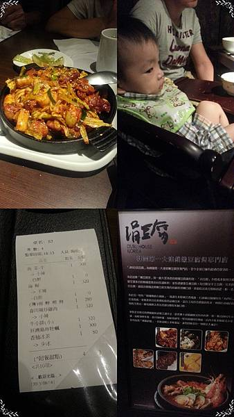 70.0816 涓豆腐.jpg