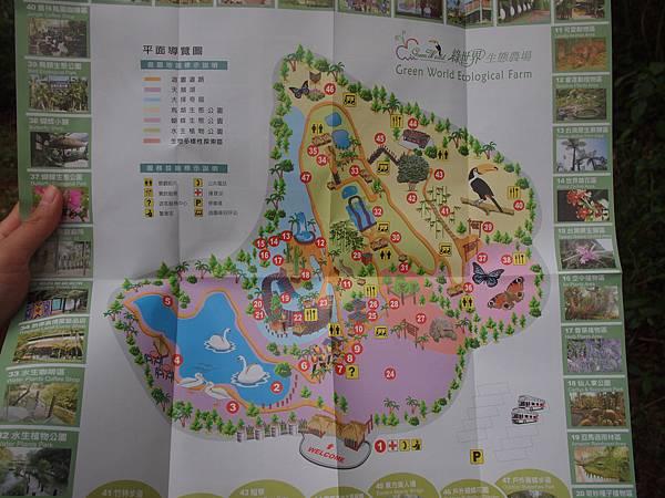 2-1地圖.JPG