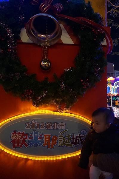 1-1咩森過聖誕節.JPG