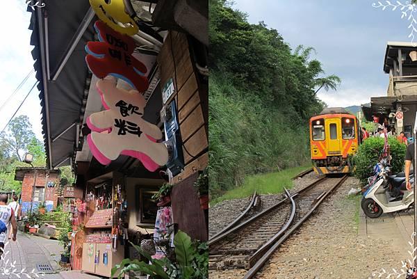 9.火車快來囉.jpg