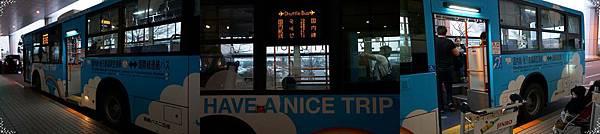 3.搭乘接駁車.jpg