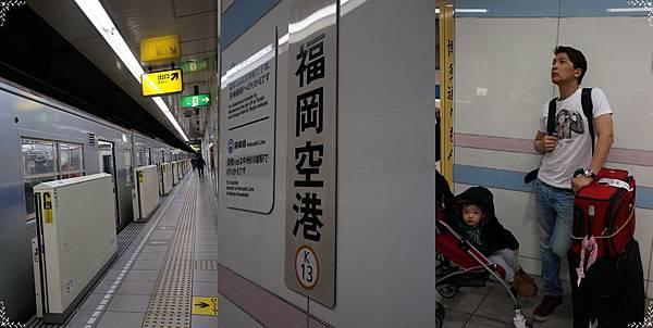8.地下鐵標示很清楚.jpg