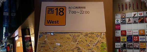 18.福岡銀行地下二樓.jpg