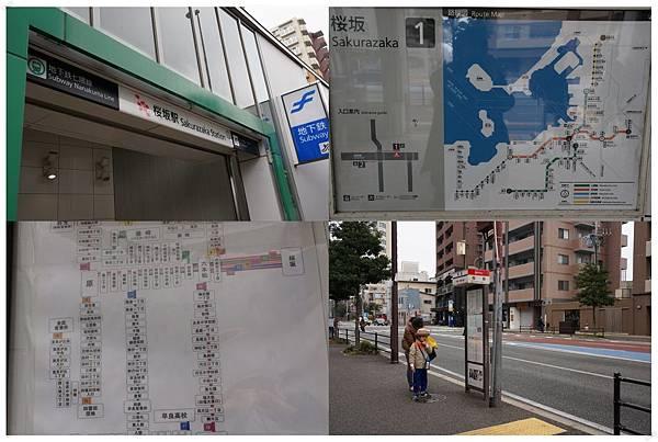 12.櫻車站.jpg