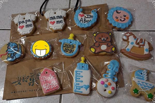 3.12+1 pieces cookies.jpg