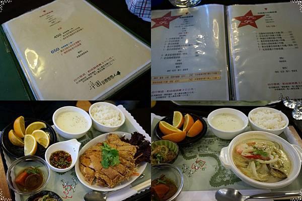 6.meals.jpg