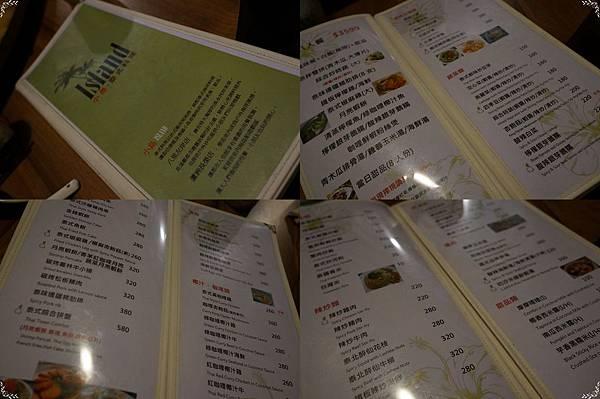 31.menu.jpg